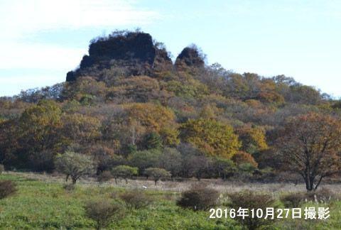 榛名山の景色