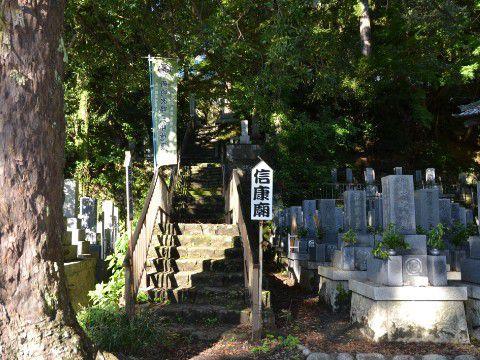 信康廟の入口の階段