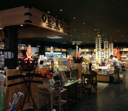 長篠設楽PAのお土産、売店コーナー