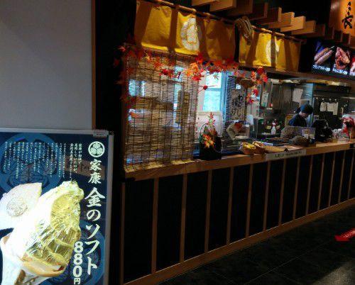 長篠陣屋食堂の売店