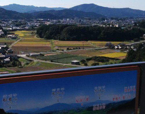長篠設楽原PA展望台からの眺め