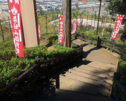 階段からの景色