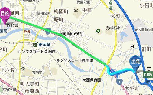 東名高速岡崎インターから岡崎城(岡崎公園)へのアクセスマップ