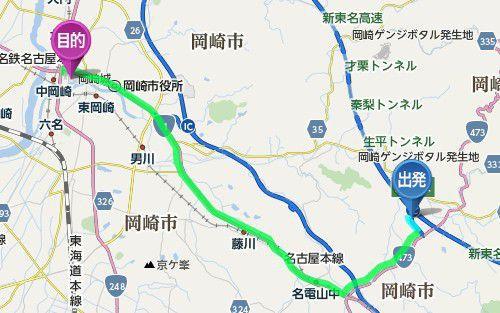 新東名高速岡崎東インターから岡崎城(岡崎公園)へのアクセスマップ
