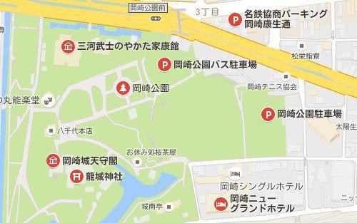 岡崎城(岡崎公園)駐車場マップ