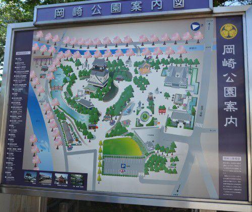 岡崎公園案内