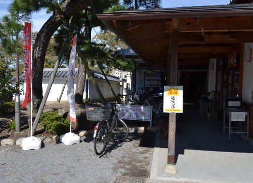 レンタルサイクルと休憩所入口