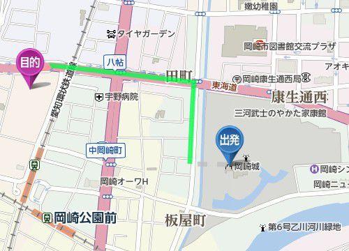 岡崎城(岡崎公園)からのアクセス