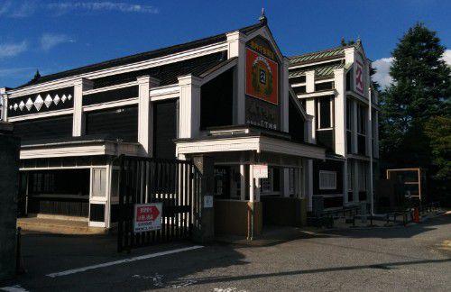 文化財の合資会社カクキューの事務所