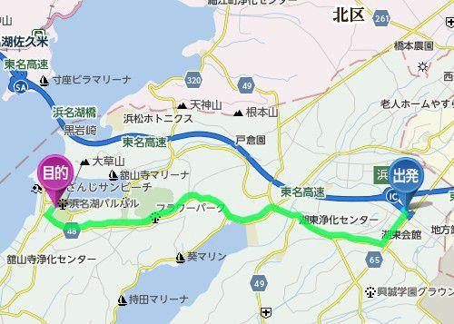 浜松西インターからホテルウェルシーズン浜名湖までのアクセスマップ