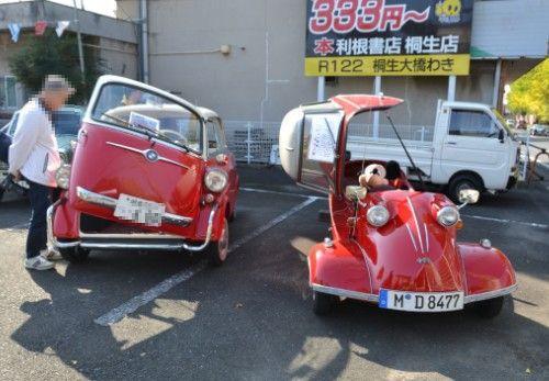 BMW イセッタとククラシックカー