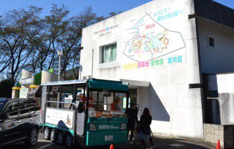 桐ヶ丘遊園地前に停まる低速電動コミュニティバス「MAYU(まゆ)」