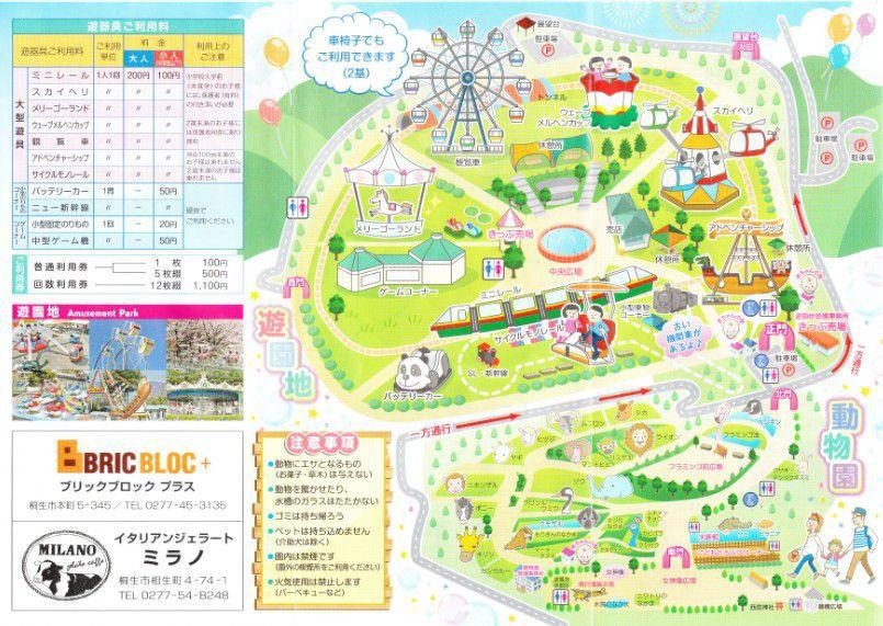 桐ヶ丘遊園地マップ