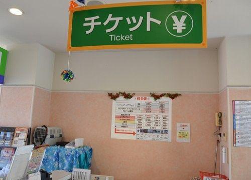 かんざんじ駅のチケット売り場