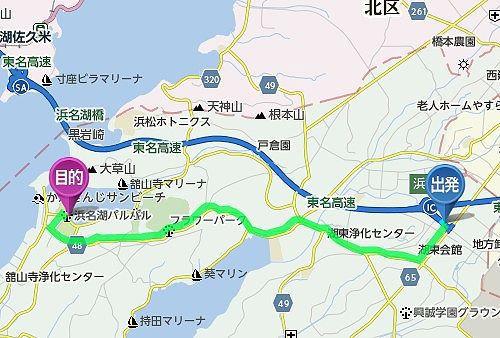 浜松西インターからかんざんじロープウェイまでのアクセス