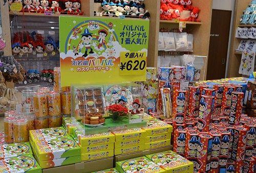 浜名湖パルパルカスタードケーキ