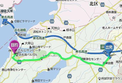 浜松西インターから浜名湖パルパルへのアクセスマップ
