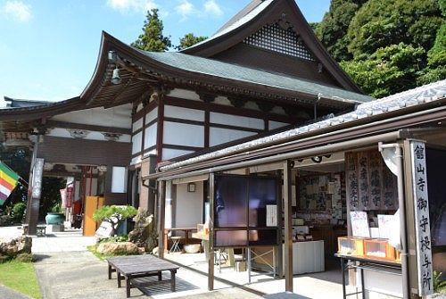 舘山寺本堂