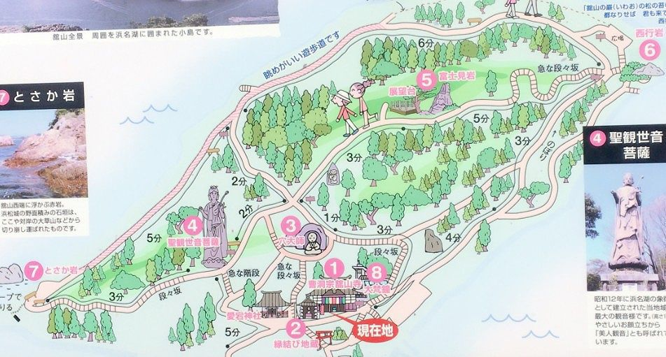 舘山寺案内図