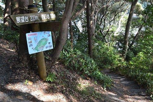 山道の分岐路にある道先案内