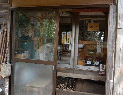 舘山寺のお土産が売ってた小屋