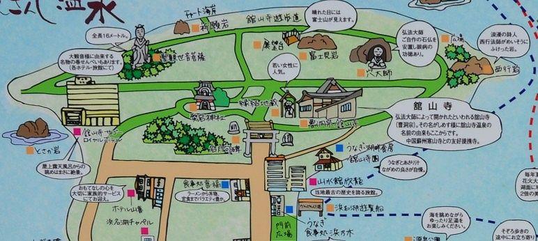 舘山寺観光マップ