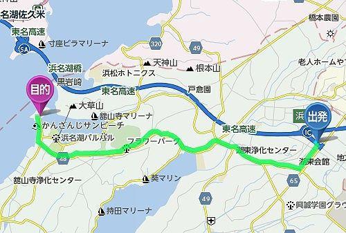 東名高速浜松西インターから舘山寺までのアクセスマップ