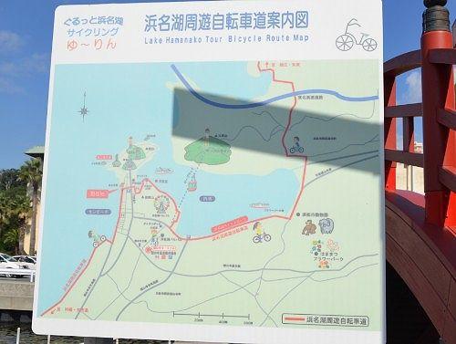 浜名湖周遊自転車案内図