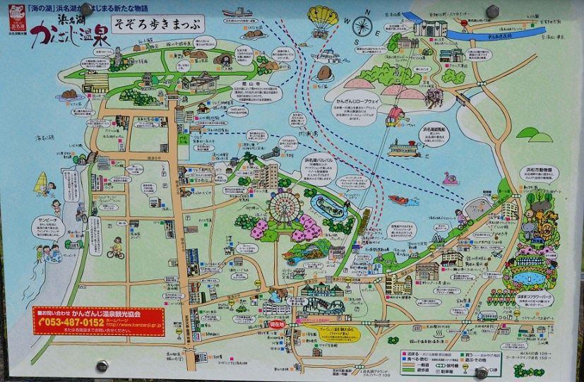 浜名湖かんざんじ温泉そぞろ歩きマップ