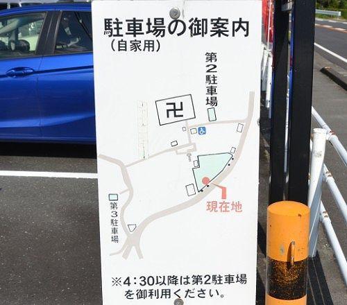 龍潭寺駐車場マップ