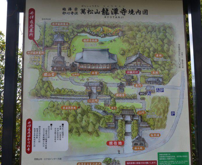 萬松山龍潭寺境内マップ
