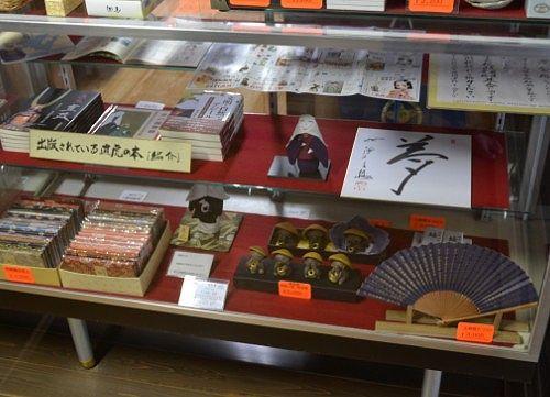 龍潭寺のお土産