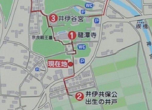 龍潭寺、井伊谷宮駐車場マップ