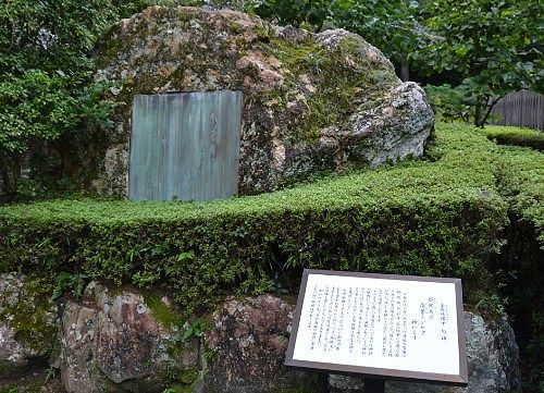 水原秋桜子の句碑