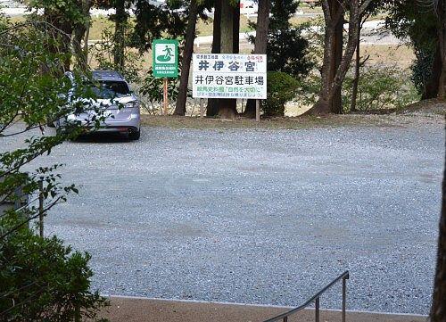 井伊谷宮駐車場の様子