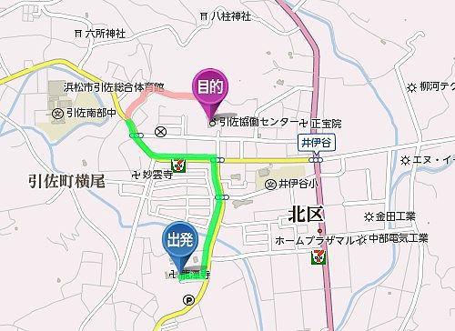 龍潭寺から引佐協働センター駐車場までのアクセスマップ