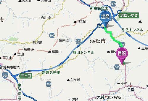 浜松いなさインターから井伊谷城跡までのアクセスマップ