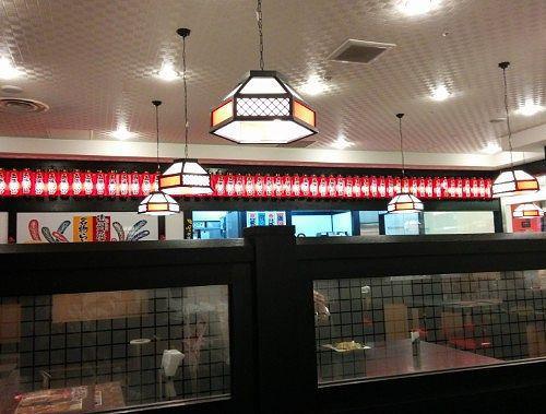 五味八珍浜松ビルメイワン店の中の様子