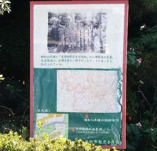 昭和33年の太刀洗の池の様子がわかる写真