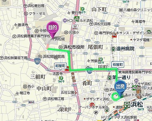 浜松駅から浜松城までのアクセス