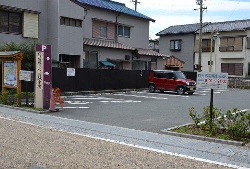 門前通り公共駐車場