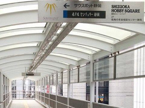 静岡駅との連絡通路