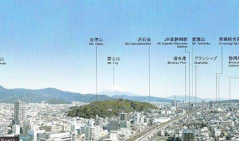 客室から富士山などの景色