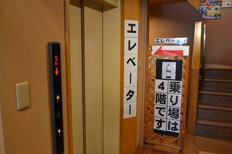 不如帰駅のエレベーター