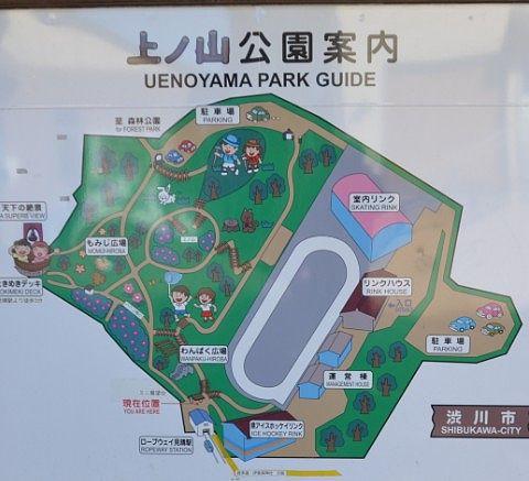 上ノ山公園マップ