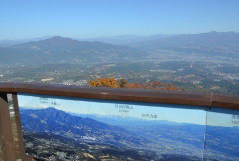 展望台から日光白根山方向の景色