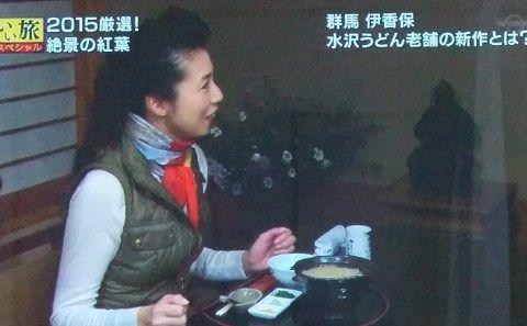 TVロケで来た高橋ひとみさん