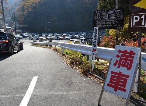 市営駐車場満車の様子