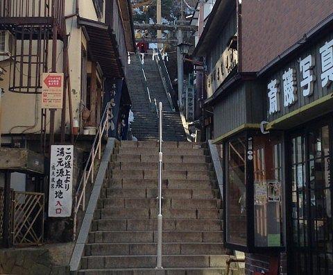 湯元温泉地入口と書かれた石段