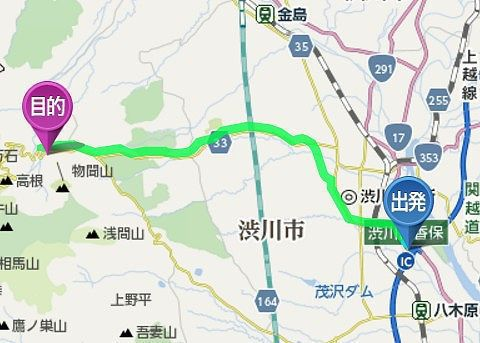 渋川インターから伊香保温泉までのアクセスマップ